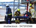 group of firefighters man are... | Shutterstock . vector #547393588