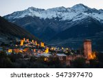 view of the svanetian towers... | Shutterstock . vector #547397470