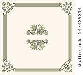 decorative frame | Shutterstock .eps vector #547439314