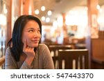 tanned asian girl thinking and... | Shutterstock . vector #547443370