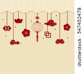 chinese new year background... | Shutterstock .eps vector #547452478