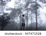man wear hoodie jacket stand... | Shutterstock . vector #547471528