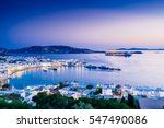 beatiful twilight over mykonos... | Shutterstock . vector #547490086