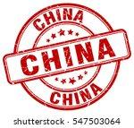 china. stamp. red round grunge... | Shutterstock .eps vector #547503064