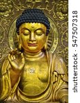 Profile Of Buddha Statue At...