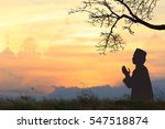 silhouettes muslim prayer the... | Shutterstock . vector #547518874