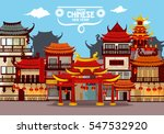 happy chinese new year greeting ... | Shutterstock .eps vector #547532920