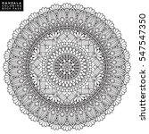 flower mandala. vintage... | Shutterstock .eps vector #547547350