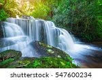 mun dang waterfall at phu hin... | Shutterstock . vector #547600234