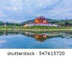 ho kham luang northern thai... | Shutterstock . vector #547615720