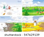 four seasonal rural landscapes  ... | Shutterstock .eps vector #547629139