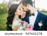 happy bride and groom after... | Shutterstock . vector #547631278