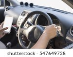man hand using  holding ... | Shutterstock . vector #547649728