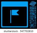 flag calendar page pictograph... | Shutterstock .eps vector #547702810