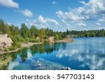 basalt lake in the woods on the ... | Shutterstock . vector #547703143