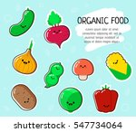 collection of vector vegetable... | Shutterstock .eps vector #547734064