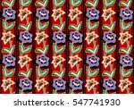 seamless batik pattern.able to... | Shutterstock . vector #547741930