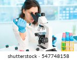 woman scienist in laboranory ... | Shutterstock . vector #547748158