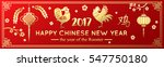 gold rooster horizontal banner... | Shutterstock .eps vector #547750180