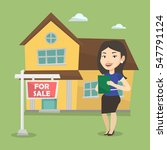 happy real estate agent signing ... | Shutterstock .eps vector #547791124