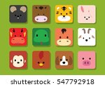Flat Animal Faces Application...
