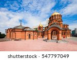 Alexander Nevsky Cathedral is the Orthodox Cathedral in Novosibirsk, Russia. Named in honor of Saint Alexander Nevsky.