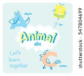 let's learn animal abc together.... | Shutterstock .eps vector #547804699