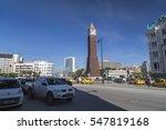 tunis  tunisia   december 28 ... | Shutterstock . vector #547819168