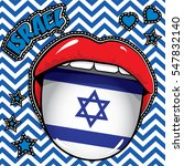 happy birthday israel   pop art ... | Shutterstock .eps vector #547832140