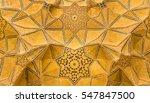 isfahan  iran   april 29  2015  ...   Shutterstock . vector #547847500