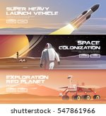 vector illustrations on the... | Shutterstock .eps vector #547861966