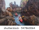kayaking  adventure travel ... | Shutterstock . vector #547863064