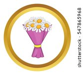 bouquet of flowers  icon in... | Shutterstock . vector #547865968