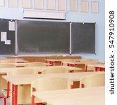 interior of an empty school...   Shutterstock . vector #547910908