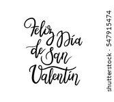 spanish text happy valentines... | Shutterstock .eps vector #547915474