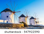 famous mykonos town windmills... | Shutterstock . vector #547922590