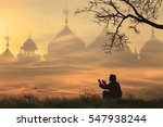 silhouettes muslim prayer the... | Shutterstock . vector #547938244