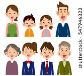 family smile | Shutterstock .eps vector #547946323