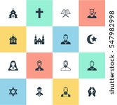 set of 16 simple faith icons.... | Shutterstock .eps vector #547982998