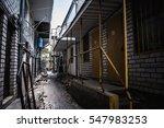 old slums near the black sea.... | Shutterstock . vector #547983253