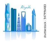 riyadh city skyline vector... | Shutterstock .eps vector #547996483
