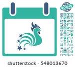 rooster fireworks calendar day... | Shutterstock .eps vector #548013670