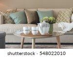 modern living room with green... | Shutterstock . vector #548022010