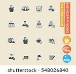 management  businessman icon... | Shutterstock .eps vector #548026840