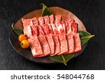 marbled beef japanese foods | Shutterstock . vector #548044768