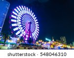 kobe  japan   nov 20  2016  ... | Shutterstock . vector #548046310