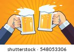 toast with beer | Shutterstock .eps vector #548053306