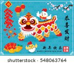 vintage chinese new year poster ... | Shutterstock .eps vector #548063764