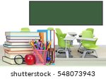 books and empty classroom in...   Shutterstock . vector #548073943