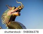 Chinese New Year Dragon...